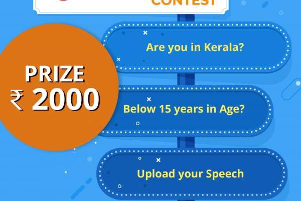 Speech Contest Google View