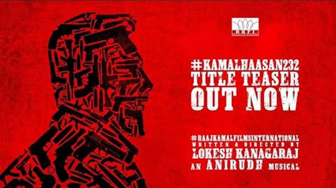 VIKRAM - Official Title Teaser | #KamalHaasan232 | Kamal Haasan | Lokesh Kanagaraj | Anirudh