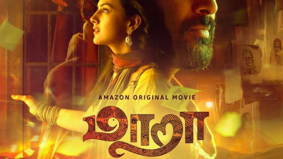 Maara - Official Trailer 4K (Tamil) | R Madhavan, Shraddha | Dhilip |Amazon Original Movie | Jan 8